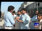 Waqt News Exposed Fake Chakwal Mojza_1.flv