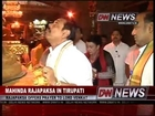 Rajapaksa offer prayers to Lord Venkateswara
