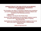Jurisdiction of the visa office in Islamabad, Pakistan for permanent residence applicants