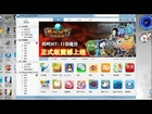 Install Paid Apps For Free iOS 6.0.1 No Jailbreak Required - 25PP