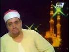 Sourate Al-Baqarah Sheikh Sh. Assayyad
