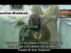 Shuraim 2003  Al Baqarah 2/2