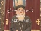 معجزات الكتاب المقدّس القمص مرقص عزيز