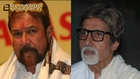 Rajesh Khanna's LAST WORDS before DEATH