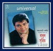 Tumi Bolle Bhaloi Achhi...Babul Supriyo...Music Aabir Mukherjee
