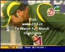 Live Pakistan A Vs Afghanistan Only T20 [Pakistan A Vs Afghanistan Full Match Highlights] 13th Feb 2013