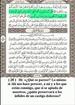 Sura Al-Mulk (El dominio)  - Abdul Rahman Al Sudais - Traducción al español